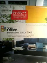 DVC10066_M.jpg